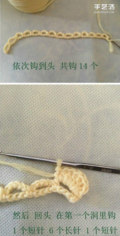 手工钩针花朵教程图解 可以制作成发夹或胸花